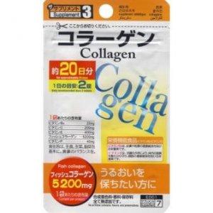 Коллаген+(Collagen)+20+дней+кв
