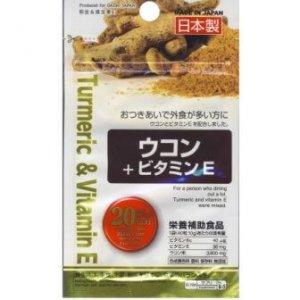 Turmeric+&+Vitamin+E+(Куркума+и+Витамин+Е)+20+дней+кв
