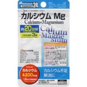 Кальций+++Магний+(Calcium+++Magnesium)+20+дней+кв
