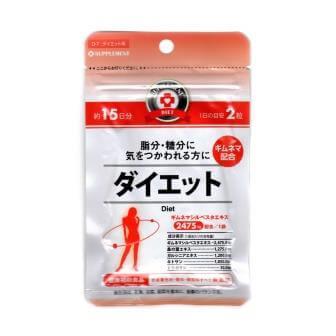 Японские бады для похудения фото