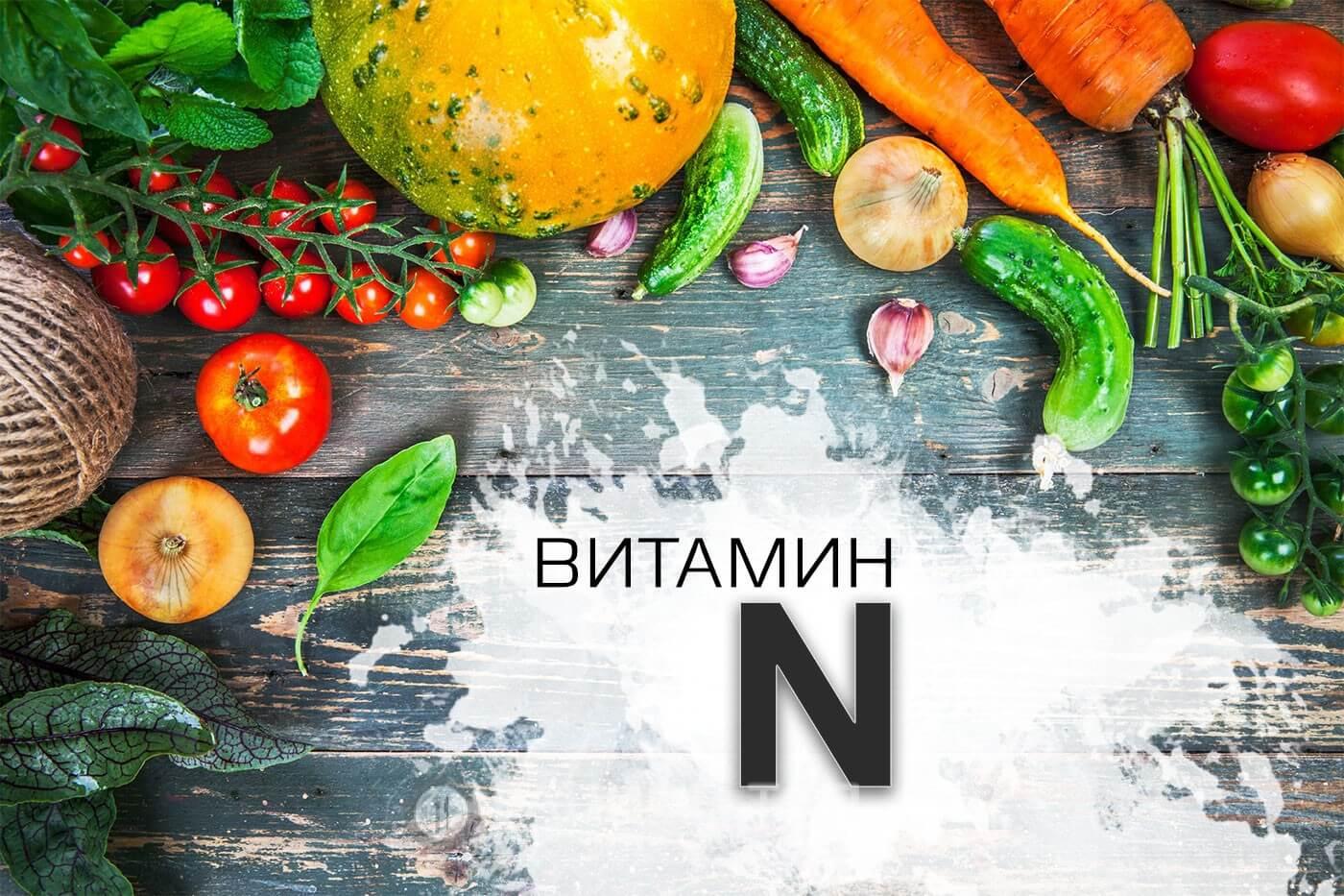 В каких продуктах содержится липоевая кислота? Узнаем!